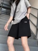 短褲 2020新款純棉五分運動短褲女夏季薄款寬鬆休閒直筒港味潮ins中褲 寶貝計書