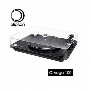 ★限時優惠價 法國原裝進口 Elipson OMEGA-100 黑膠 唱盤 唱機 (黑色) Turntable  極輕碳纖唱臂設計