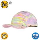 【BUFF 西班牙 兒童拼接遮陽帽《純真之夢》】125373/兒童防曬帽/休閒帽/棒球帽