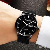 男士手錶 2018新款防水學生簡約潮流休閒時尚非機械表 BF9259【旅行者】