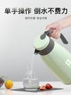 保溫壺家用宿舍學生大容量玻璃內膽保溫瓶熱水壺暖壺水 花樣年華