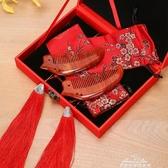 結婚女方陪嫁梳子婚禮喜慶新娘頭梳木梳婚慶用品紅色木質喜梳一對 『夢娜麗莎』