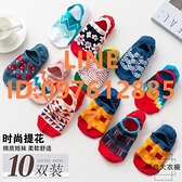 10雙丨船襪女夏季純棉薄款隱形硅膠防滑淺口襪子女士短襪韓版【時尚大衣櫥】