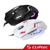 CLiptec THERIUS 2400dpi 電競遊戲滑鼠