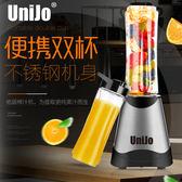 YYJ-A004榨汁機多功能迷你家用果汁機便攜式榨汁杯