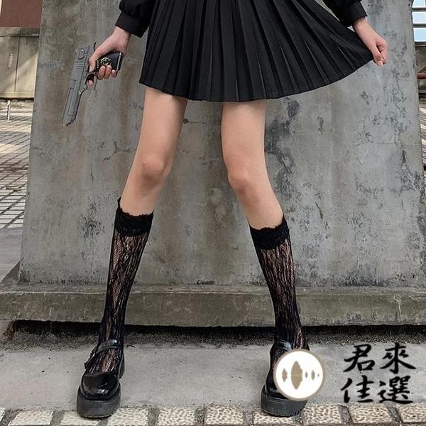 長襪蕾絲小腿襪洛麗塔女中筒襪lolita花邊日系鏤空【君來佳選】