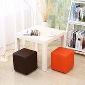 【618好康鉅惠】小凳子時尚小板凳創意實木沙發凳茶幾凳