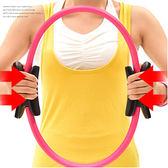 有氧美型彈力韻律圈健身圈瑜珈圈美體圈美腿機美腿夾貝殼機瑜珈環剪肥圈普拉提圈哪裡買
