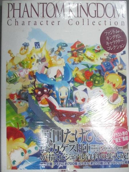 【書寶二手書T6/電腦_WFS】Phantom Kingdom Character Collection_日文書_電撃編集部