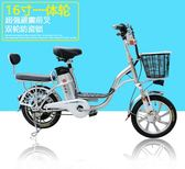 鋰電池電動自行車48V60V成人男女士助力車代步車電單車電瓶車 熊熊物語