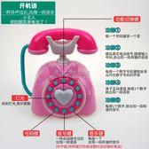兒童玩具電話 打仿真座機帶音樂手機玩具嬰幼兒益智寶寶0-3歲1小女男孩 俏女孩