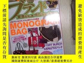 二手書博民逛書店BARGAIN罕見2011 5 日文雜誌(02)Y180897