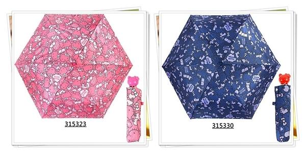 KITTY  雨傘 折傘 奶爸商城 限定 特價 粉 315323 藍 315330 分售