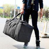 新款帆布包大容量旅行袋防水折疊行李包出國托運包搬家包儲物包 溫暖享家