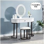 【水晶晶家具/傢俱首選】ZX1161-2蘇娜3.3尺白色鋼琴烤漆鏡台(含椅)