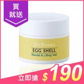 Dr.Douxi 賦活新生卵殼膜 (20g)【小三美日】$290