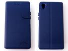Star Sony Xperia X(PS10) 磁扣荔枝紋側翻手機保護皮套 插卡側立內TPU軟殼全包 商務二代