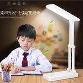充電小臺燈led折疊護眼檯燈