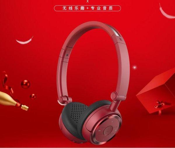 藍芽頭戴式耳機無線耳麥運動安卓蘋果通用 魔法鞋櫃