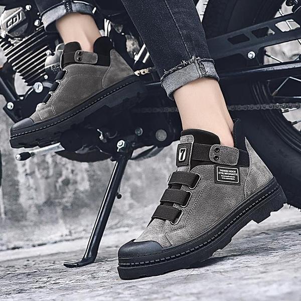 騎行鞋 新款休閒摩托車騎行男鞋百搭時尚防水防摔賽車靴越野機戶外休閒鞋 城市科技