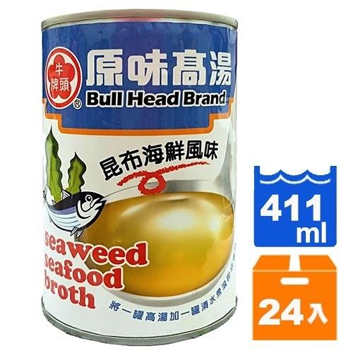 牛頭牌 原味高湯-昆布海鮮風味 411ml (24入)/箱