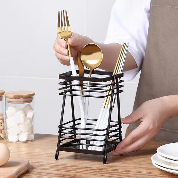 餐具收納盒置物架鐵藝瀝水筷籠筷子筒家用筷子簍廚房【英賽德3C數碼館】