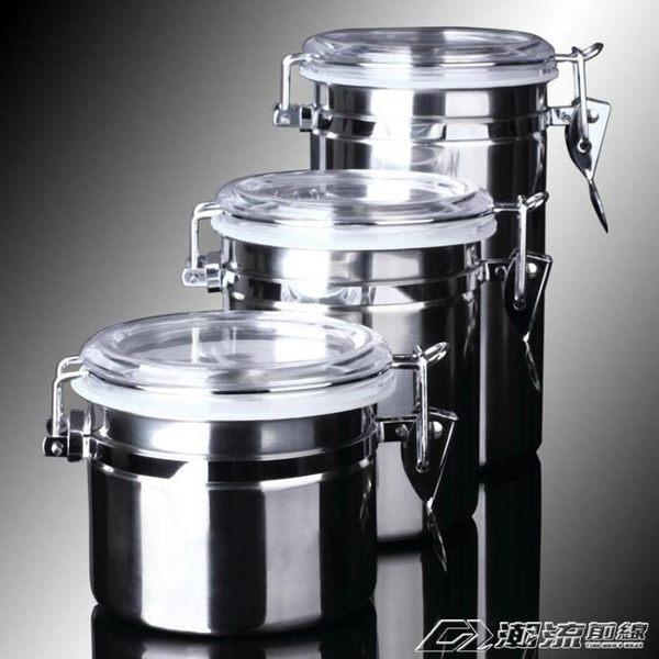 煙斗煙絲保濕盒儲存煙葉咖啡豆茶葉罐不銹鋼密封煙絲罐大中小  潮流前線