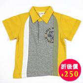 【愛的世界】河馬純棉短袖POLO衫/2歲~L號 -台灣製- ★春夏上著