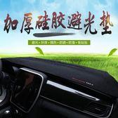比亞迪宋MAX避光墊遮光隔熱墊改裝專用宋max中控儀表台汽車內飾品igo 祕密盒子
