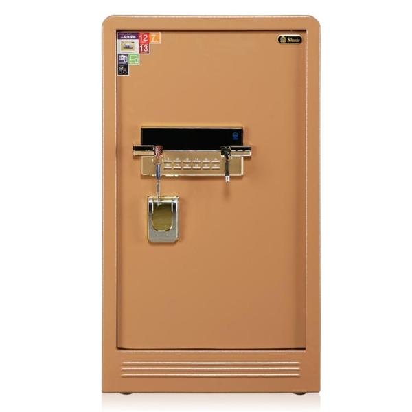 限定款防潮箱保險櫃 金庫 大型家用80公分保險箱 金庫商用辦公床頭財務全鋼密碼保管箱jj