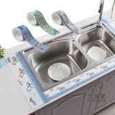 吸水貼 自黏水槽防水貼廚房貼吸濕貼洗漱台吸水貼灶台瓷磚貼紙 5色