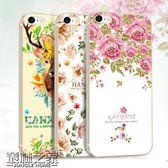 蘋果5s手機殼iphone5S硅膠透明外殼se保護套全包潮流韓國