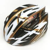 *阿亮單車* GVR 專業自行車安全帽 磁鐵跳躍系列(G203),附黑色鏡片,金色《C77-197-G》