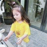 男童短袖t恤2018新品夏季韓國寬鬆中小童夏裝圓領卡通女寶寶上衣 【鉅惠兩天 全館85折】