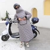 騎車擋風衣冬季電動自行電瓶摩托車擋風被加絨加厚保暖擋風罩冬天 遇見初晴