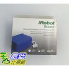 [美國原廠2000mah電池] iRobot Braava 380t 380 Mint 5200 5200C原廠專用電池