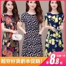 夏季新款時尚簡約中年媽媽女裝洋裝中長款口...