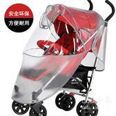 嬰兒車雨罩寶寶推車傘車防風罩雨棚通用透氣高景觀擋風擋雨罩    SQ10625『毛菇小象』