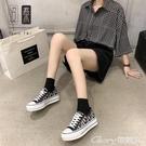 鬆糕鞋 潮牌單鞋女2021新款韓版學生百搭鬆糕鞋女厚底休閒三葉子帆布鞋子 榮耀新鞋