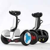 自雙輪智能平衡車 成年成人10寸帶扶桿兩輪電動兒童電動平衡車代步 BT9242【大尺碼女王】