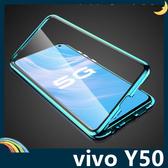 vivo Y50 萬磁王金屬邊框+鋼化雙面玻璃 刀鋒戰士 全包磁吸款 保護套 手機套 手機殼