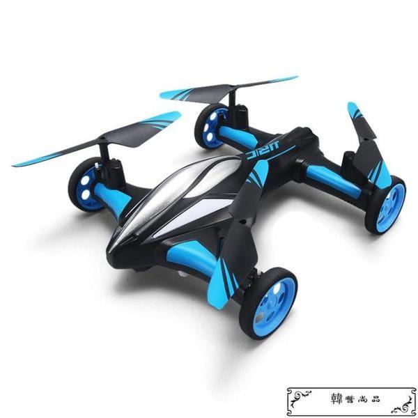 遙控飛機無人機航模陸空雙棲專業航拍高清四軸飛行器兒童男孩玩具