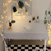桌布 茶幾桌布防水防油免洗防燙小清新長方形ins網紅歐式家用餐桌布【美斯特精品】