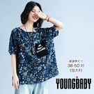 【YOUNGBABY】】撞色口袋碎花櫻桃拼接棉麻上衣.黑(38-50)