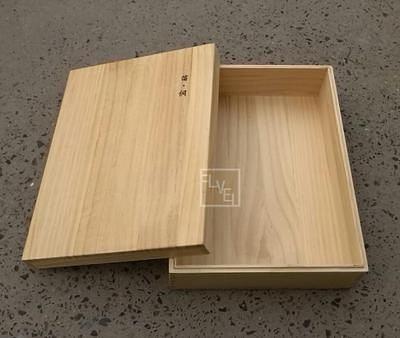 實木  相冊盒