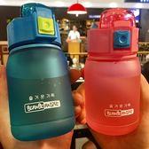 創意兒童夏季檸檬水杯塑料磨砂吸管杯寶寶水瓶可愛便攜迷你小杯子『櫻花小屋』