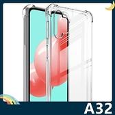 三星 Galaxy A32 5G 6D氣囊防摔空壓殼 軟殼 四角加厚氣墊 全包款 矽膠套 保護套 手機套 手機殼