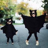 萬圣節兒童服裝女cos鬼怪吸血鬼女童男童衣服男孩斗篷蝙蝠披風