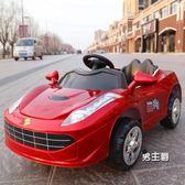 玩具車遙控車保時捷兒童電動車四輪帶遙控汽車可坐寶寶玩具車男女兒童電瓶童車XW(免運)
