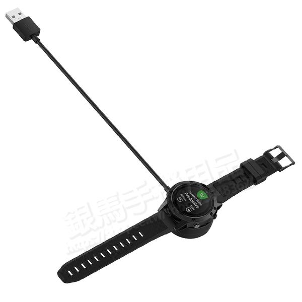 【共用型充電座】Garmin Fenix 6/6S /6X Pro/Quatix 5/Forerunner 945/vivomove Style 智慧運動錶專用圓盤充電座-ZW